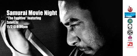 """Samurai Movie Night 3 - """"Zatoichi the Fugitive"""""""