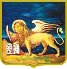 Regione del Veneto - Area Capitale Umano, Cultura e Programmazione Comunitaria logo