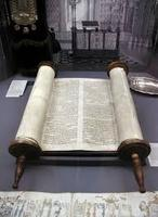 Queens College Hillel Torah Dedication