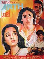 Arth + Mahesh Bhatt