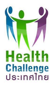 6th Health Challenge Thailand  Committee logo