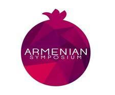 UCLU Armenian Society logo