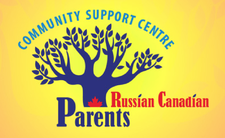 Russian Canadian Parents Community Support Centre and Business and Cultural Networking Association «From Russia with Love» logo