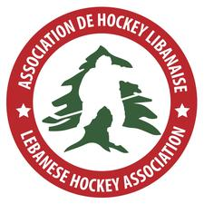 Association de Hockey Libanaise  logo