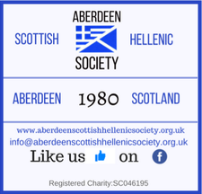 Aberdeen Scottish Hellenic Society logo