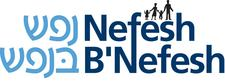 Nefesh B'Nefesh logo