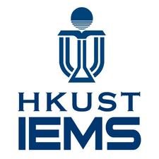 HKUST Institute for Emerging Market Studies (IEMS)  科大新興市場研究所  logo