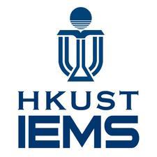 HKUST Institute for Emerging Market Studies (IEMS)  香港科大新兴市场研究所 logo