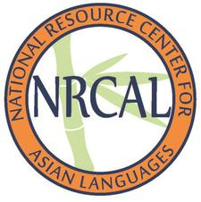 The National Resource Center for Asian Languages logo