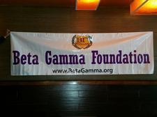 Beta Gamma Foundation  logo