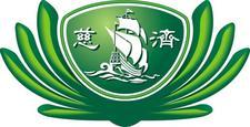 Tzu Chi Foundation logo