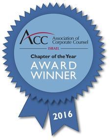 ACC Israel logo