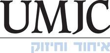 Union of Messianic Jewish Congregations logo