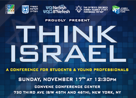 THINK ISRAEL: A Conference for Students & Young...