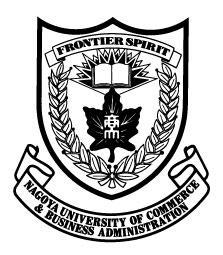 Nagoya University of Commerce & Business logo