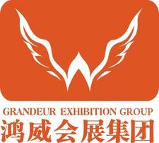 Guangdong Grandeur International Exhibition Group logo
