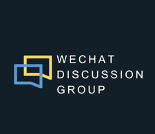 WEChat Discussion Group logo
