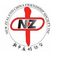 New Zealand China Friendship Society (Wellington Branch) logo