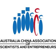 Austrade, ACASE, IP Australia and ACBC  logo