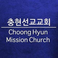 Choong Hyun Mission Church Education Department logo