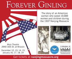 Forever Ginling Premiere