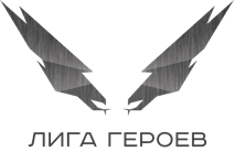HERO LEAGUE logo