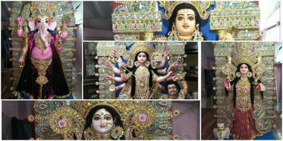 Durga Puja 2017 -  দুর্গা পূজা ২০১৭