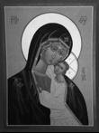 Phoenix Diocesan Council of Catholic Women (PDCCW) logo
