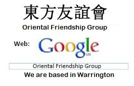 Oriental Friendship Group Monthly Gathering (Warrington)