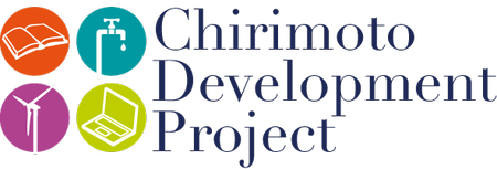Chirimoto Development Project, Inc.'s FIRST fundraiser!