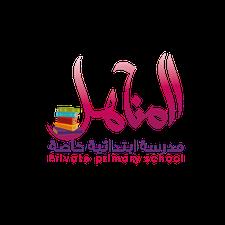 المناهل logo