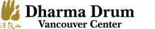 Dharma Drum Vancouver Center  logo