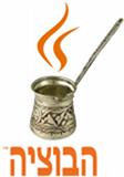 הבוציה logo