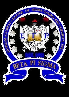 Beta Pi Sigma - Durham Alumnae Chapter of Sigma Gamma Rho Sorority, Inc. logo