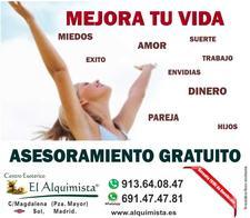 Centro Esotérico El Alquimista logo