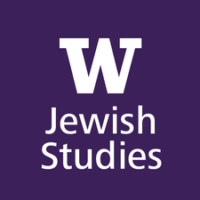 UW Stroum Center for Jewish Studies logo