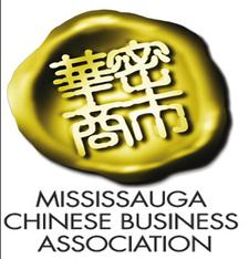 Mississauga Chinese Business Association logo