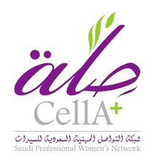 CellA+ Network شبكة صلة logo