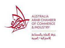 Australia Arab Chamber of Commerce and Industry logo
