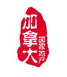 加拿大国家地产经纪公司 logo
