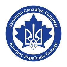 Ukrainian Canadian Congress & Youth Engaging Youth for Canada 150 logo
