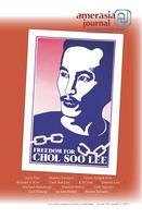 Commemorating Thirty Years After Freedom for Chol Soo L...