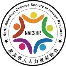 北美华人人力资源协会(NACSHR) logo