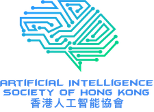 The Artificial Intelligence Society of Hong Kong logo