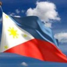 The Philippine Cultural Institute logo