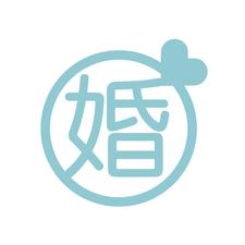 湾区婚事 logo