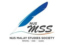 NUS Malay Studies Society logo