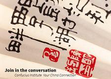 Confucius Institute at UWA logo