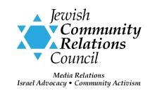 Jewish Community Relations Council of Metropolitan Detroit/AJC logo