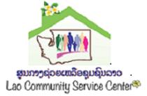 Lao Community Service Center logo